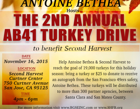 Antoine Bethea 2nd annual AB41 Turkey Drive